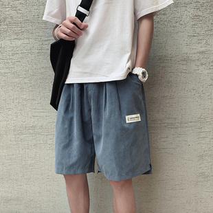 夏季休閑短褲男寬松潮流褲衩五分褲學生運動沙灘褲外穿七分褲中褲