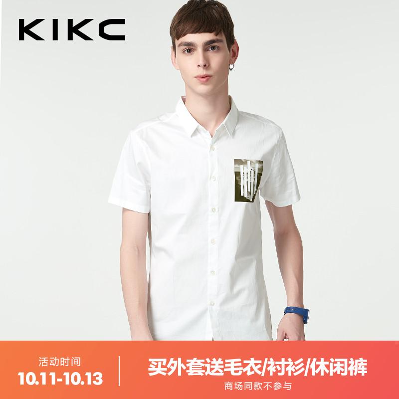 kikc短袖衬衫男2018夏季新款纯棉修身青少年时尚印花尖领衬衣男士