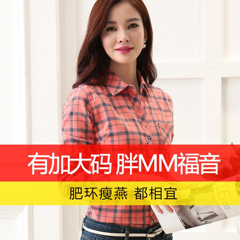 женская рубашка Man truck fleece mkrbn20151600