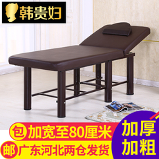 Couch for spa procedures Korean Lady