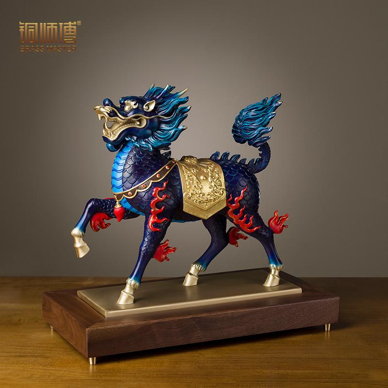 铜师傅 全铜摆件《威武麒麟(彩绘)》铜工艺品 家居饰品 摆件