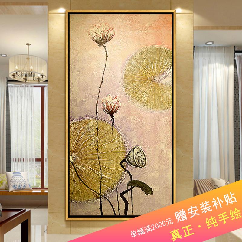 中式玄关装饰画东南亚荷花手绘油画走廊过道挂画抽象竖版壁画定制