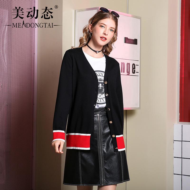 美动态大码开衫女胖mm2018新款200斤洋气胖妹妹秋装宽松针织外套