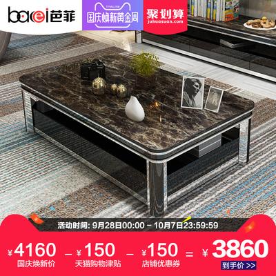芭菲现代简约客厅家具大理石茶几电视柜组合小户型不锈钢烤漆茶桌