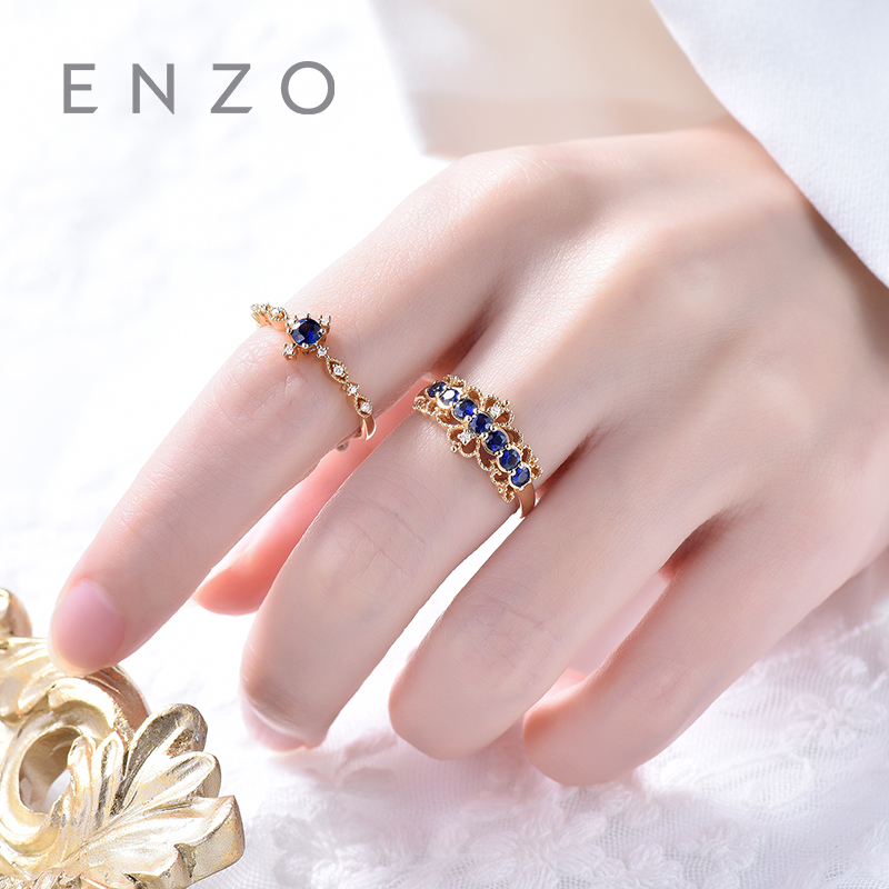 enzo珠宝 茜茜公主 18K金蓝宝石天然皇家蓝戒指经典群镶钻石女戒