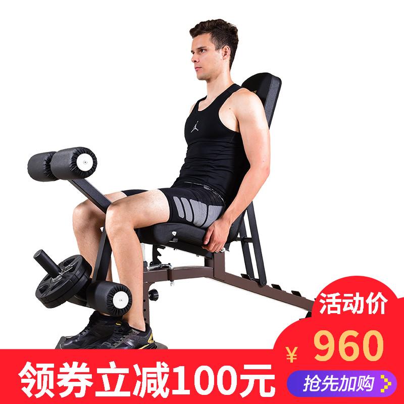 商用多功能哑铃凳卧推凳腹肌板二头肌训练健身凳训练椅卧推飞鸟凳