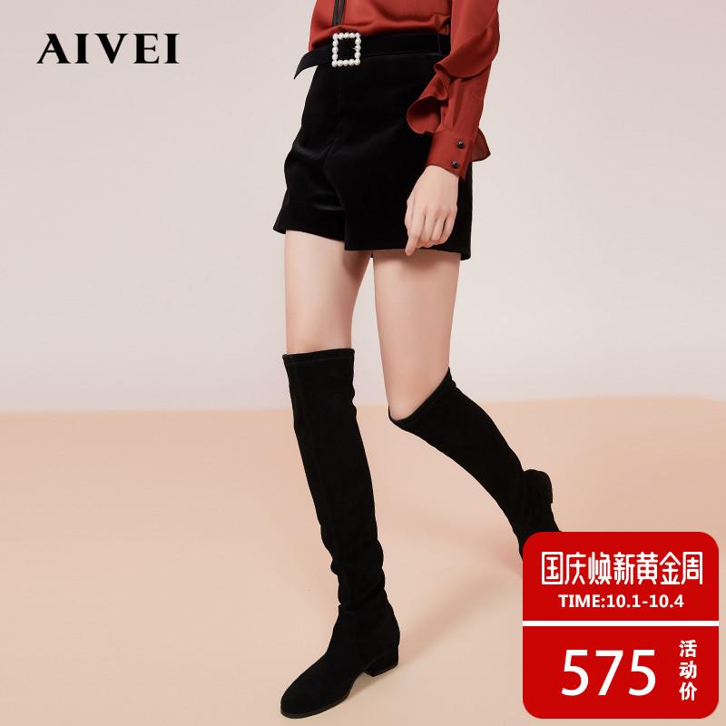AIVEI欣贺艾薇2018秋新款高腰珍珠腰带丝绒短裤直筒裤K0560036