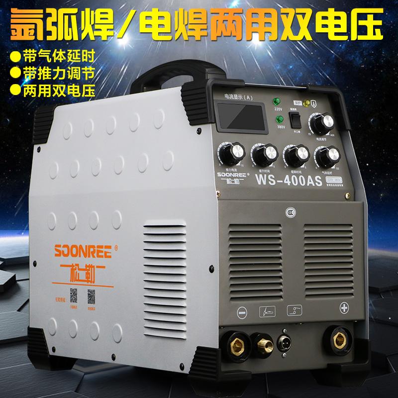 松勒WS-400AS逆变直流不锈钢工业型氩弧焊机电焊机两用220V-380V