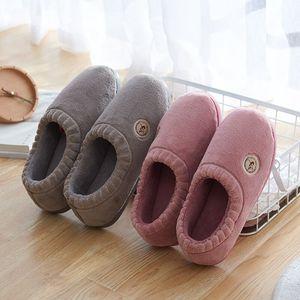 远港冬季全包跟棉拖鞋男女防滑保暖居家厚底室内毛毛绒月子鞋冬天