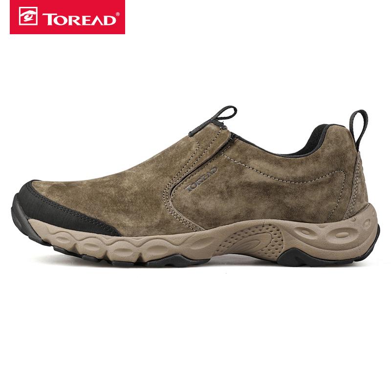 探路者男鞋登山鞋男女徒步鞋户外秋冬透气防水防滑耐磨运动爬山鞋