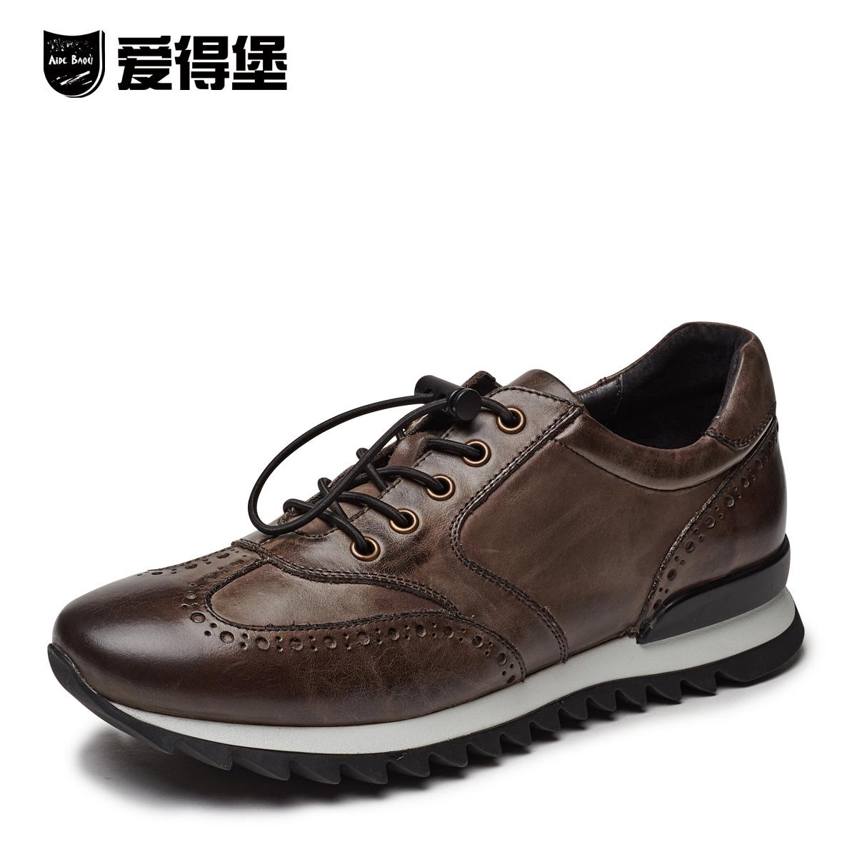 爱得堡男士休闲运动鞋男跑步鞋雕花皮鞋男轻便运动鞋男健身鞋男