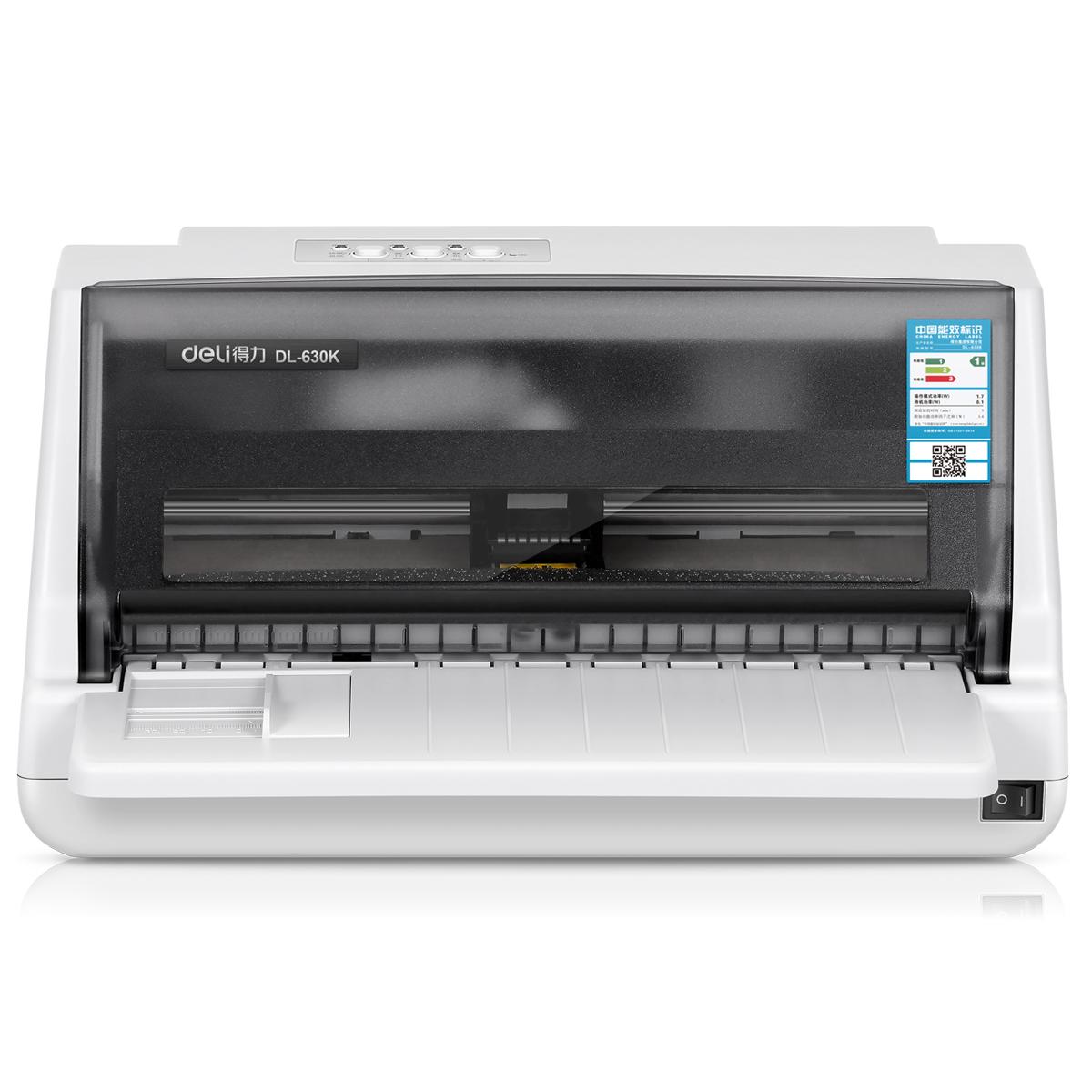 得力DL-630K针式打印机 淘宝快递单财务发票单据打印机 票据连打