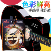 Alice Colourful Guitar Strings for Acoustic Guitars