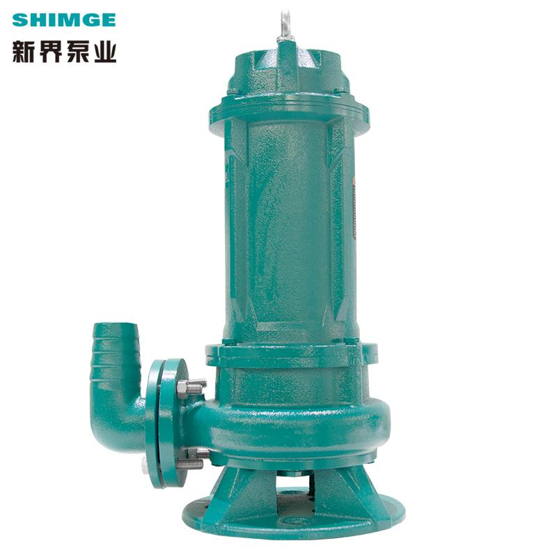 新界潜水泵污水泵工业抽水泵大功率抽水泵家用商建地下室WQ排污泵