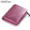SOUF2018新款小钱包女士短款迷你真皮零钱袋多功能三折叠韩版皮夹