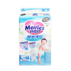 Diapers Kao L68