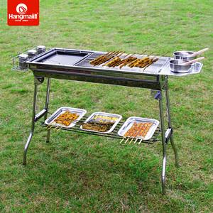 不锈钢烧烤炉户外家用便携烧烤炉全套工具3人5人以上木炭烧烤架子