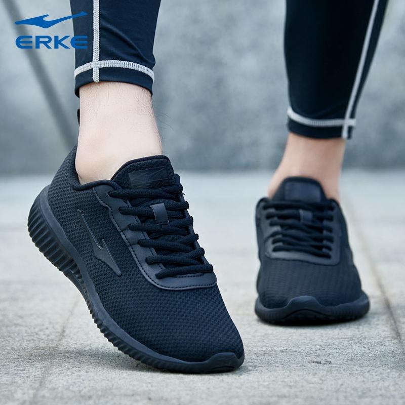 鸿星尔克男鞋运动鞋秋季新款网面透气跑步鞋冬季皮面休闲旅游鞋子