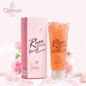 朵弥玫瑰花瓣洁面晶露120ml深层清洁保湿补水温和低泡不刺激滋润