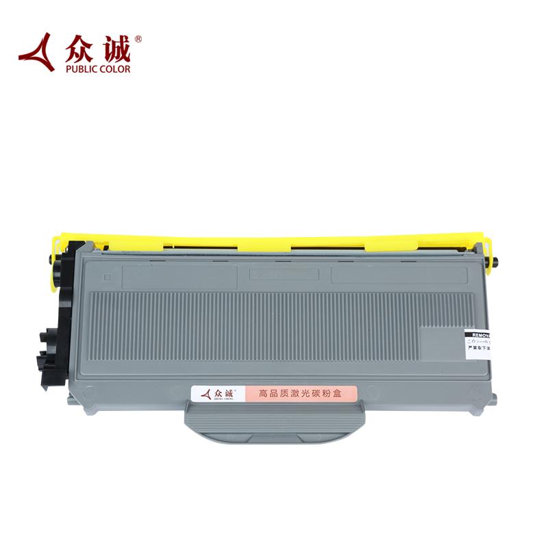 众诚适用兄弟TN2115 2125粉盒MFC7340 7450 DCP7030 7040 HL2140 2150硒鼓2170W MFC-7840n打印机碳粉墨粉盒