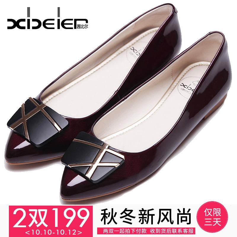 茜比尔春季新款单鞋女平底尖头浅口漆皮瓢鞋舒适韩版搭扣时尚女鞋