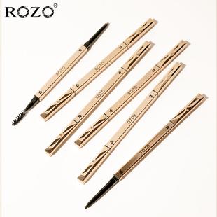ROZO小金钻极细眉笔防水持久不脱色超细头李佳琦女初学者正品防汗
