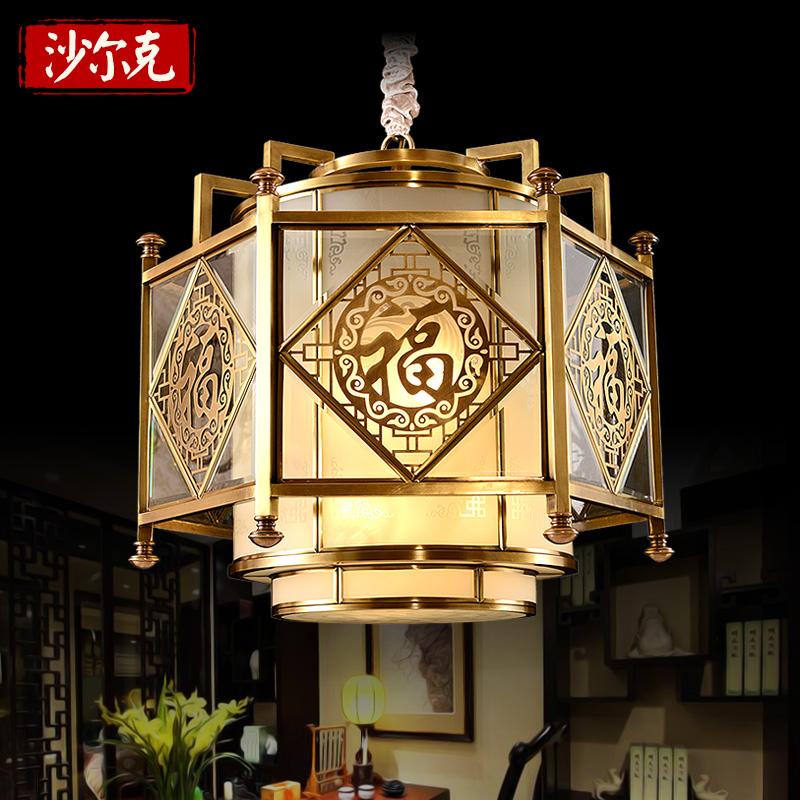 新中式别墅餐厅吊灯LED全铜中式灯具中国风书房吊灯饭厅全铜灯