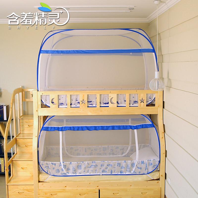 子母床蚊帐下铺1.5米上下床免安装高低床蒙古包学生宿舍1.0m上铺