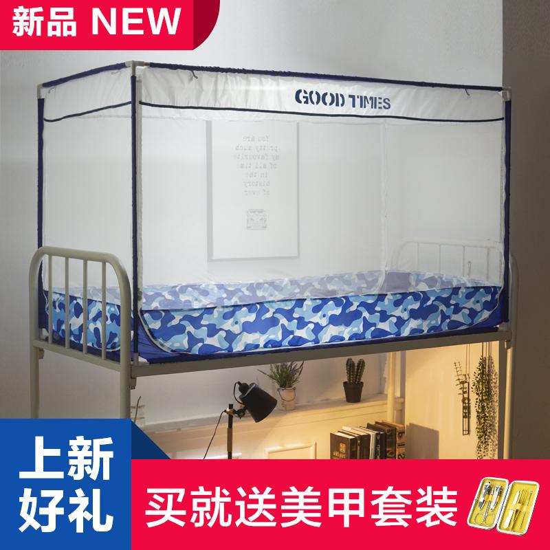 +++学生蚊帐宿舍2018新款单人床上下铺方顶支架0.9m米床寝室