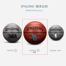 Баскетбольный мяч Spalding 74/414 NBA Lanqiu