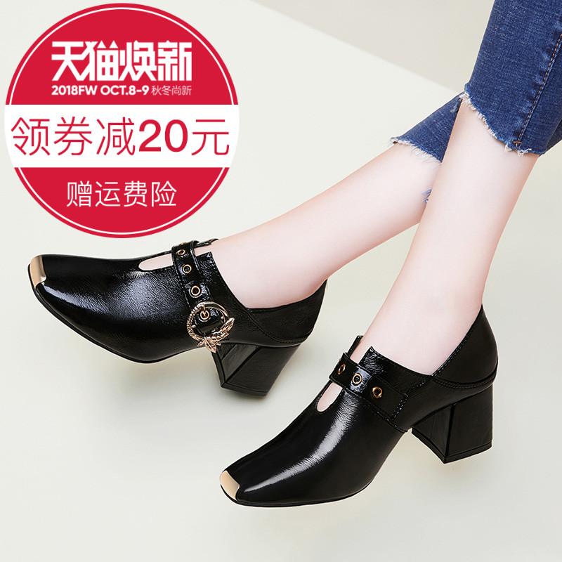 女士粗跟单鞋女鞋秋季2018新款韩版百搭黑色软皮鞋中跟方头高跟鞋