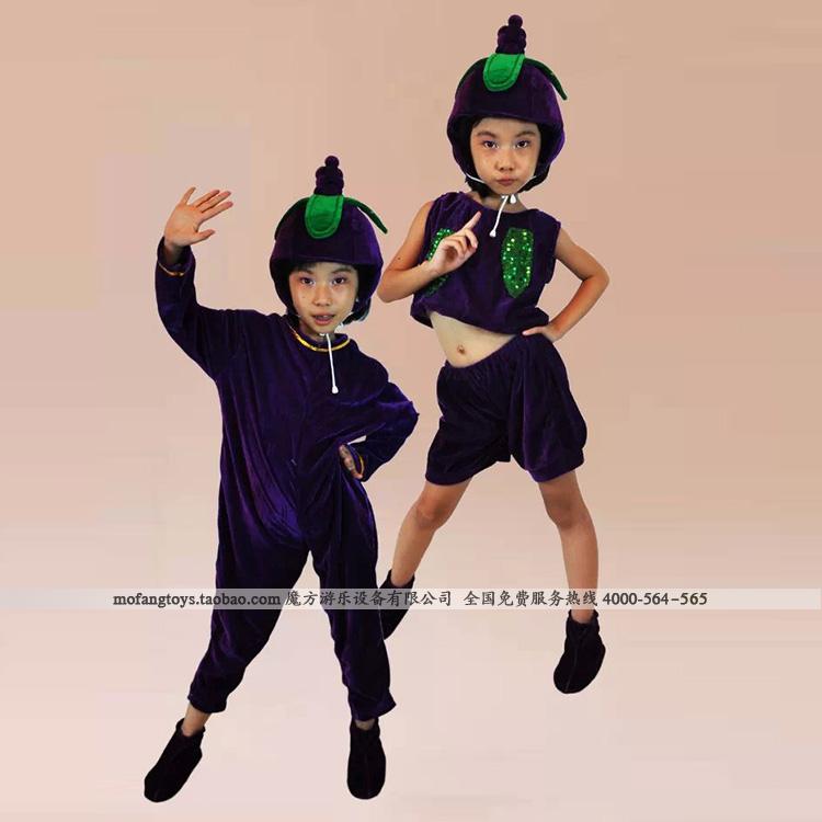 包邮 儿童水果蔬菜演出服海洋动物 葡萄 亲子舞蹈表演服装