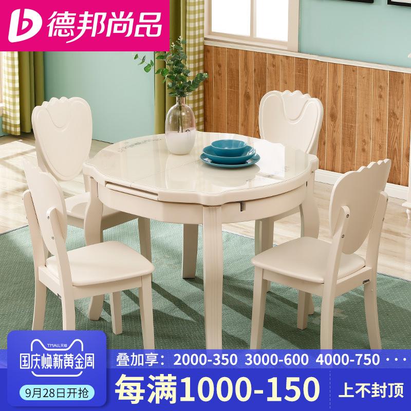 圆形伸缩餐桌现代简约钢化玻璃圆桌可收缩餐桌椅组合家用实木桌子