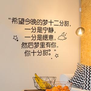 ins创意墙贴少女心房间卧室布置贴纸网红墙面租房改造装饰品墙画