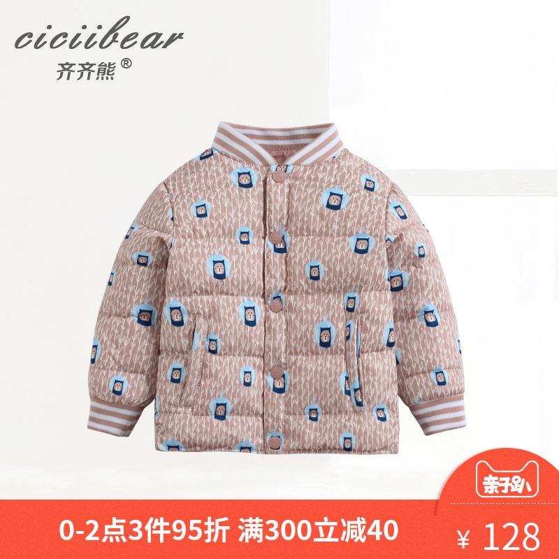 齐齐熊 男女宝宝卡通熊印花羽绒内胆婴儿2018冬季新款保暖羽绒服