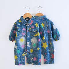 婴幼儿,纯棉,秋装,牛仔,五角星,哈衣,活性,印染,甲醛,芳香胺,蓝色,66cm