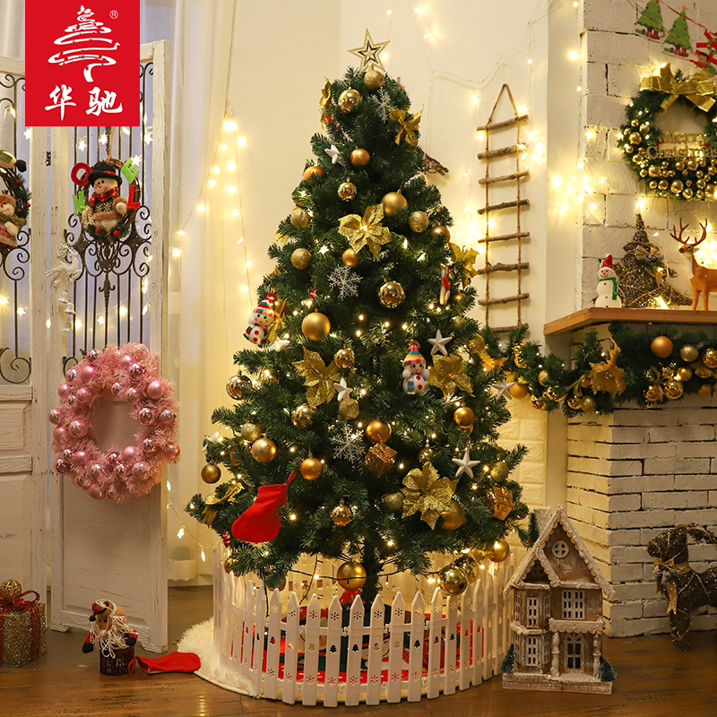Christmas tree home large 18m package Christmas decorations small ornaments 15m encrypted glow set