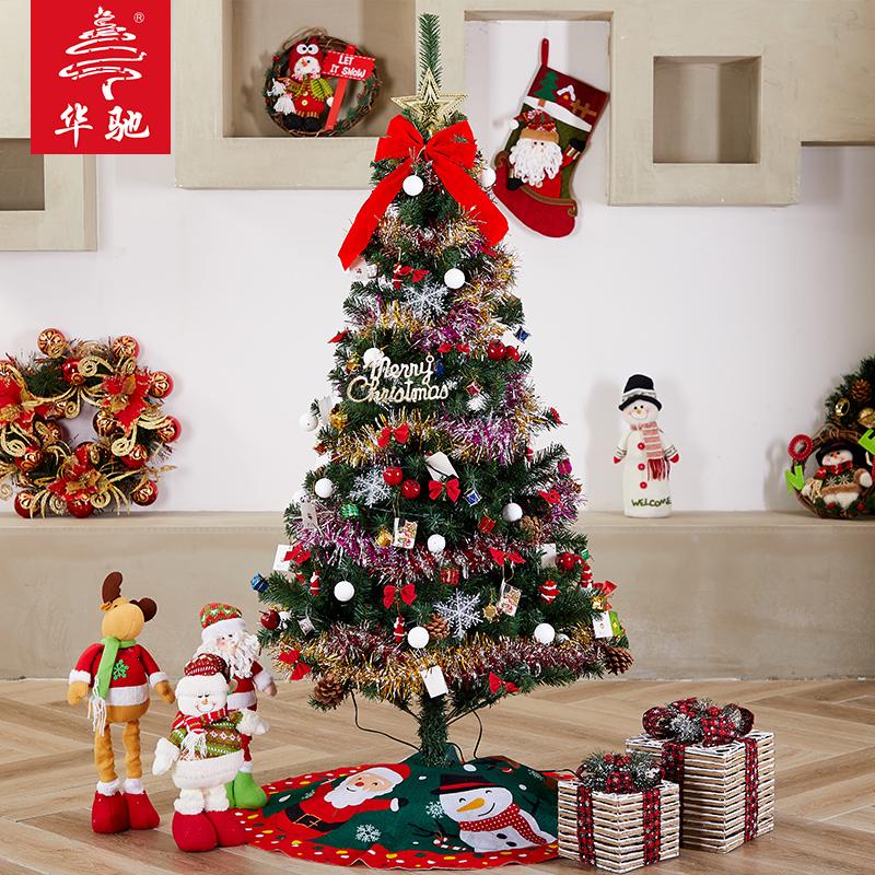 华驰 迷你圣诞树套餐+19个配饰