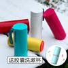 台湾Artiart便携保温水杯蝴蝶不倒杯子带盖提绳国庆出游差旅礼物
