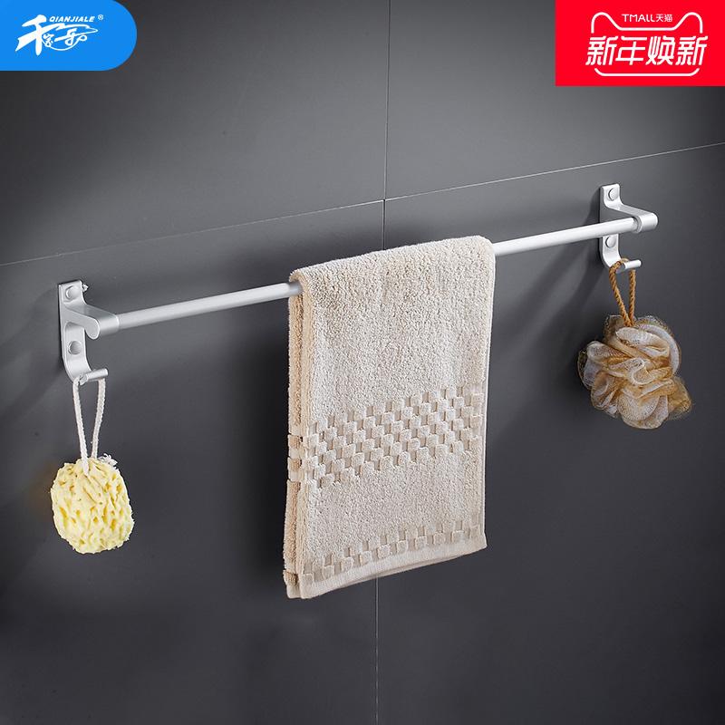 毛巾架免打孔卫生间浴巾架太空铝毛巾杆单杆双杆浴室挂钩毛巾挂架