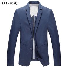 Jacket costume Sstriny szm15axf5150 2016