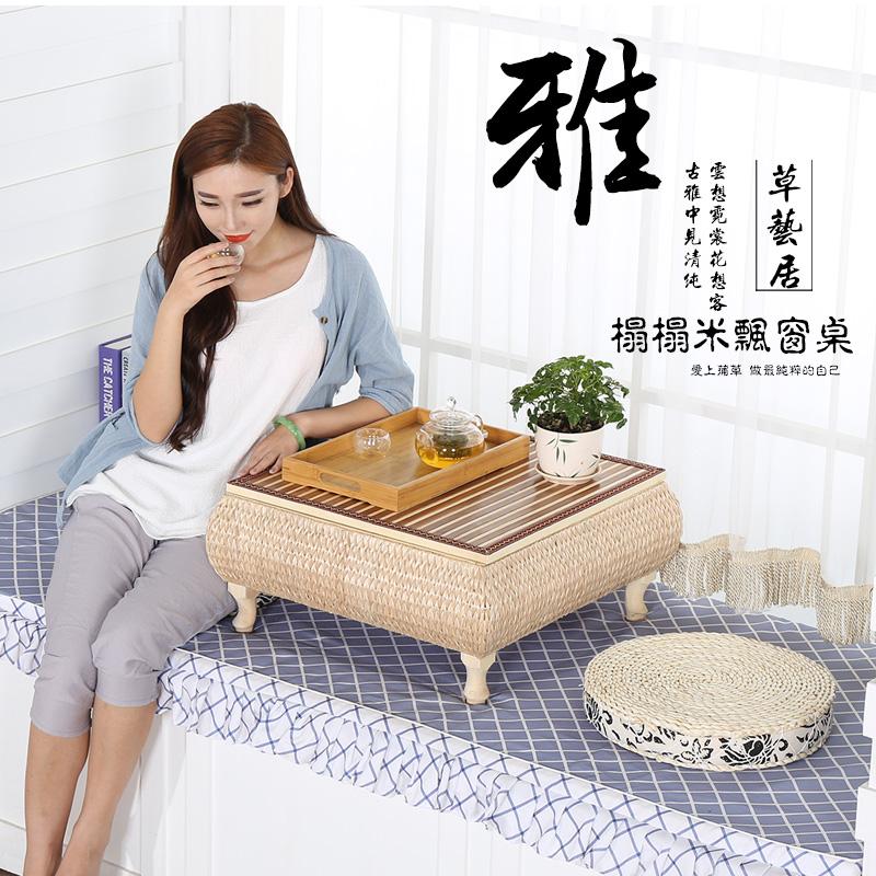 草艺居飘窗桌榻榻米茶几日式阳台榻榻米桌子飘窗桌子小茶几矮桌