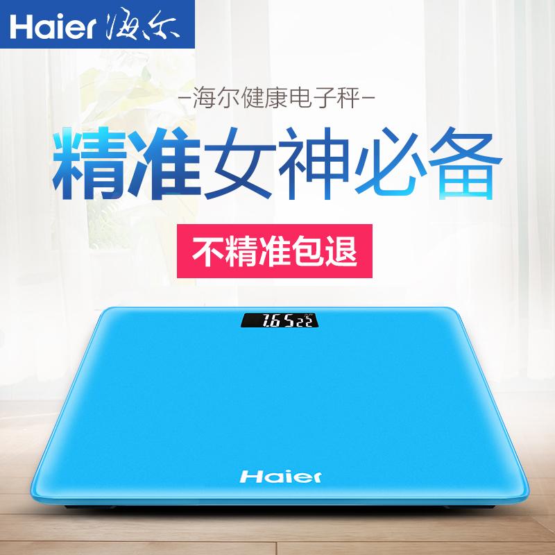 Электронные напольные весы Высокоточные электронные весы Haier/Haier бытовые тела взрослых электронных масштаб шкалы, здравоохранения весы, взвешивание инструмент