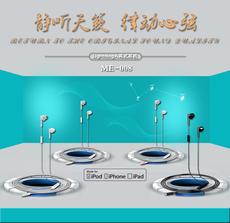 Наушники Dairle MFI Lighting Iphone7PLUS