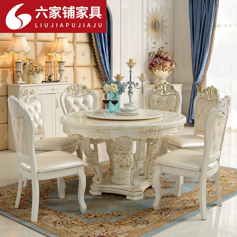六家铺欧式天然大理石餐桌带转盘圆桌椅组合法式家用实木圆形餐桌
