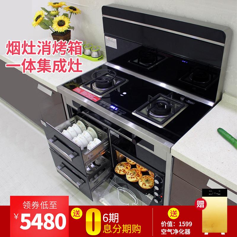 英国YUKIDA-优可达集成灶一体灶下排侧吸自动清洗烤箱环保灶