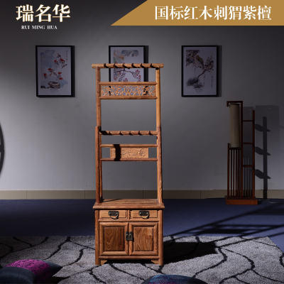 复古红木衣架落地衣帽架中式古典卧室家用多功能挂衣架实木质家具