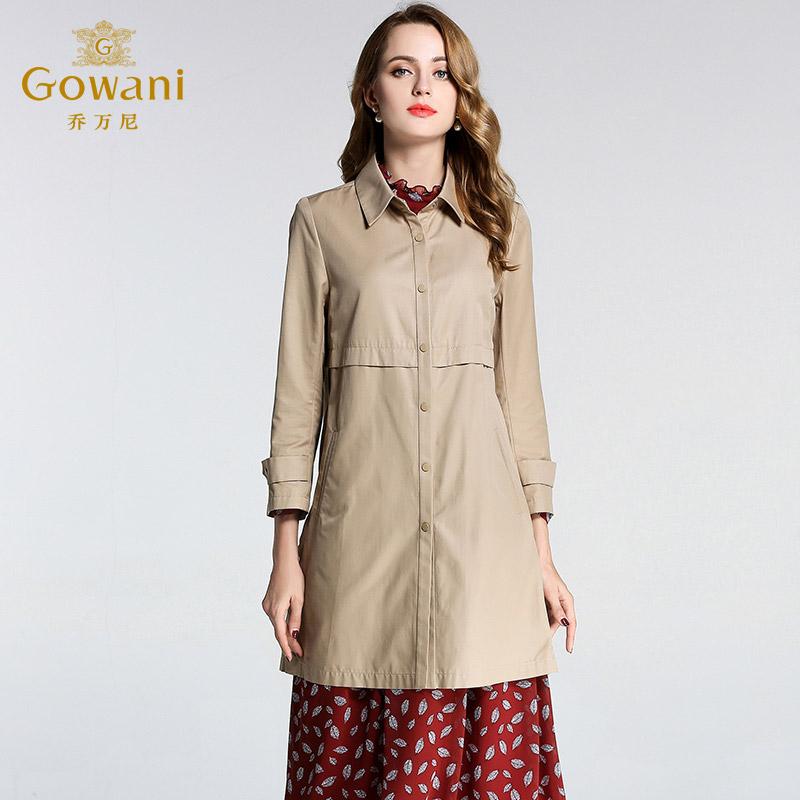 喬萬尼2017新款春秋季中長款純色單排扣風衣簡約薄款風衣女外套