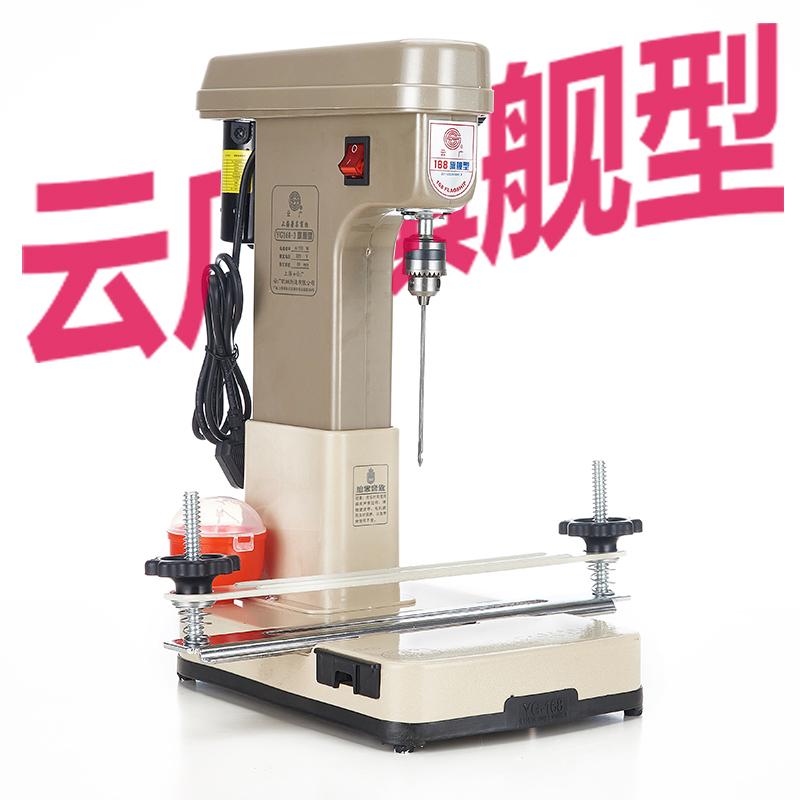 包邮云广168电动装订机 自动带线装订机档案财务凭证打孔机线装机