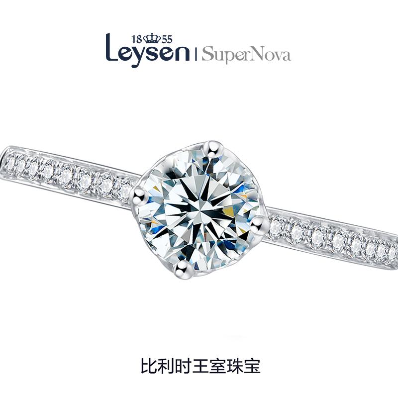 Anillo diamante 60 puntos
